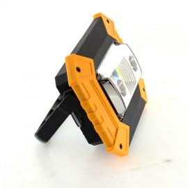Trial 2.0 3 led lámpa akkus reflektor munkalámpa